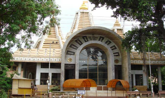 Shree Ved Temple